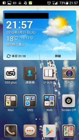 Screenshot_Copy.jpg