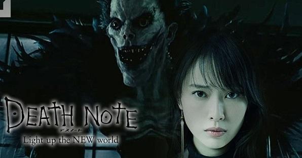DNLunwtb01_FI02-1000x523.jpg